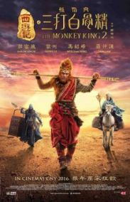 Maymun Kral 2 - The Monkey King: The Legend Begins